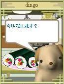 Photo_98